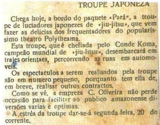 Anúncio em jornal da primeira apresentação de jiu-jitsu em Manaus (Foto: Reprodução)