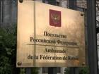 Aliados do Reino Unido expulsam mais de cem diplomatas russos