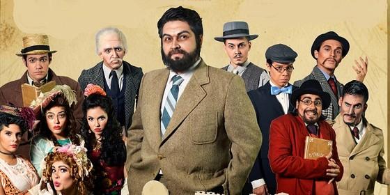 Leo Bahia (ao centro) é o protagonista de O mambembe - Um musical, que narra a história de trupe teatral (Foto: Divulgação)