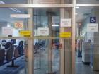 Greve dos bancários chega ao 4º dia com 287 agências fechadas na região
