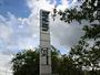 Universidade Federal do AM divulga 1ª chamada da lista de espera do PSC