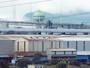 Alcoa fecha fundição de alumínio em unidade de Poços de Caldas, MG