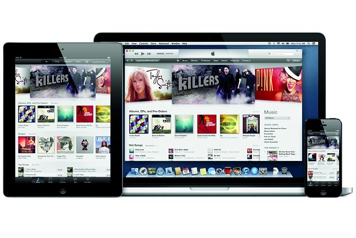 iTunes pode ganhar serviço de streaming da Apple (Foto: Divulgação)