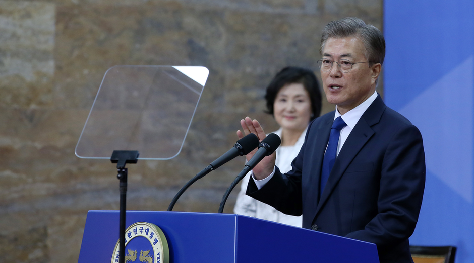moon jae-in, coreia do sul, presidente, (Foto: Wikimedia Commons)