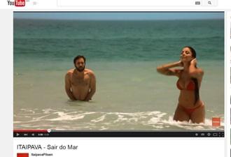 Conar suspende propaganda da Itaipava por apelo sexual excessivo (Foto: Reprodução/YouTube)