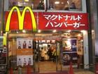 McDonald's abrirá restaurante exclusivo por uma única noite