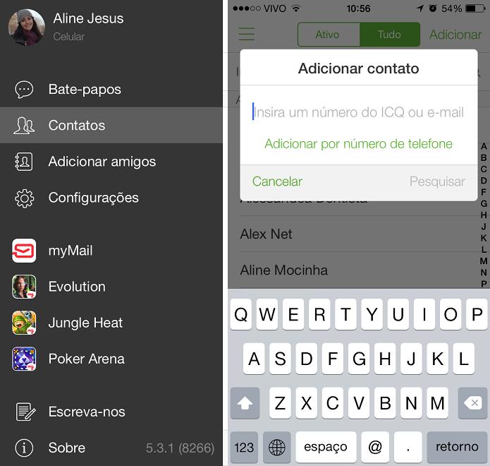 É bem simples adicionar contatos no ICQ Mobile (Foto: Reprodução/Aline Jesus)