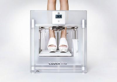 Os sapatos foram concebidos para impressoras da Cubex (Foto: Divulgação)