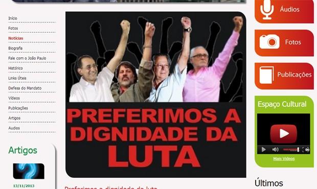 Imagem publicada no site do ex-deputado João Paulo Cunha (Foto: Reprodução)