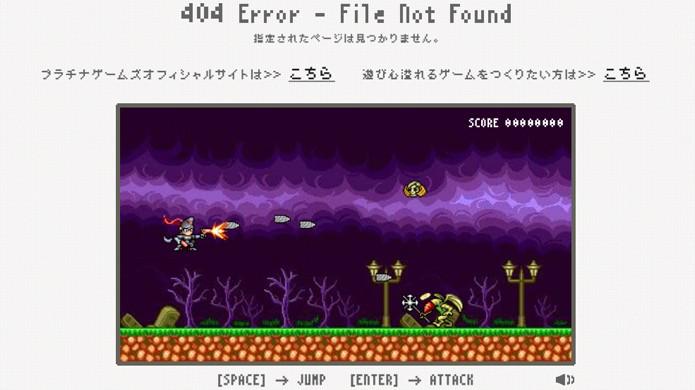 Minigame Bayonetta: Angel Land é colocado na página de Erro 404 da Platinum Games (Foto: Reprodução)
