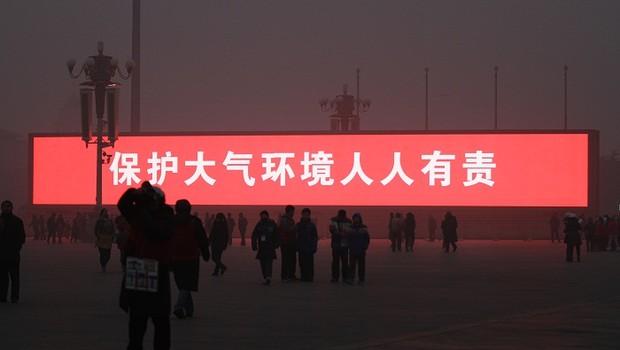Governo diz que cuidar da atmosfera é dever de todos (Foto: ChinaFotoPress via Getty Images)
