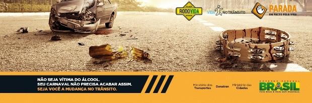 Peça da campanha lançada pelo Ministério das Cidades (Foto: Reprodução / Ministério das Cidades)
