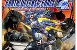 Earth Defense Force 4.1: Shadow of the New Despair