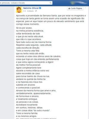 Netinho faz desabafo em texto postado no Facebook (Foto: Reprodução/Facebook)