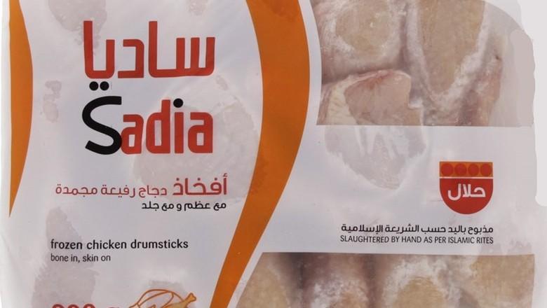 Resultado de imagem para operação carne fraca halal