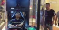Shopping chinês cria caixas com jogos para distrair maridos