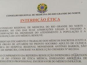 Hospital Regional de São José de Mipibu foi interditado nesta quinta-feira (20) (Foto: Reprodução/Inter TV Cabugi)