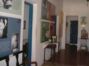 Museu do Gonzagão, no Parque da Aza Branca, em Exu/PE (Foto: divulgacao)