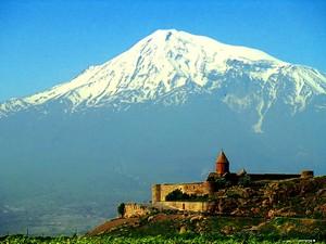 GREP - Armênia (Foto: TV Globo)