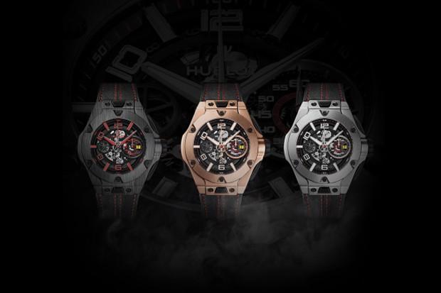 Os novos relógios da Hublot em parceria com a Ferrari (Foto: Divulgação)