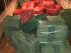 Polícia Federal apreende 400 mil maços de cigarros contrabandeados