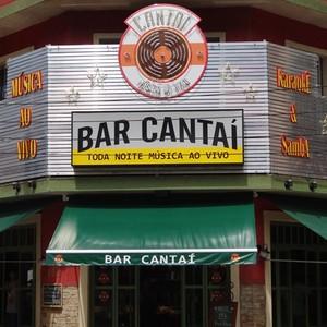 Bar CANTAÍ: conheça tudo sobre o point da balada paulistana (Essa é a fachada da balada mais agitada da Casa Verde)