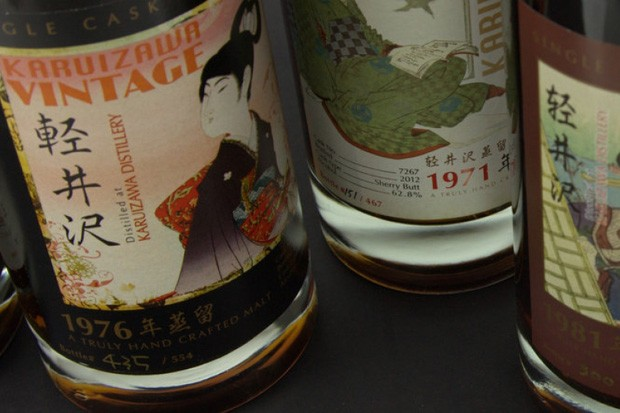 Whisky (Foto: Reprodução)
