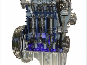 Motor de três cilindros da Ford (Foto: Divulgação)