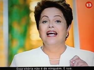 A presidente Dilma Rousseff, candidata à reeleição pelo PT, em programa de TV