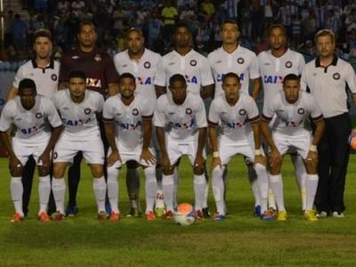 Time sub-23 do Atlético-PR (Foto: Site oficial do Atlético-PR/Divulgação)