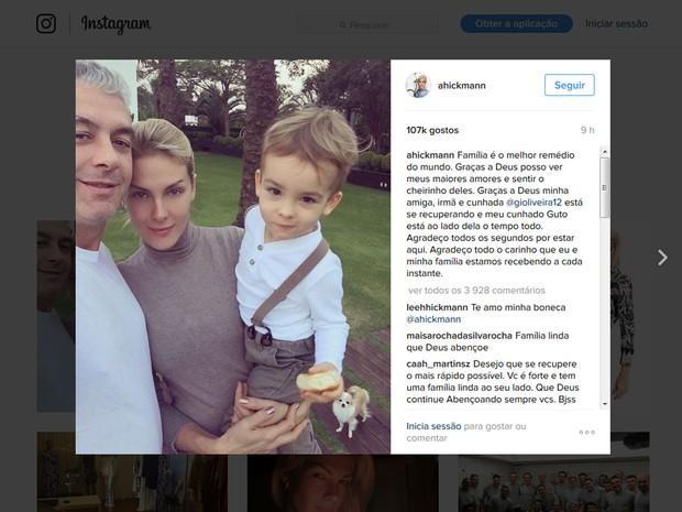Uma semana após ataque, apresentadora Ana Hickmann diz que cunhada Giovana Oliveira se recupera em hospital de São Paulo (Foto: Reprodução/Instagram/Ana Hickmann)