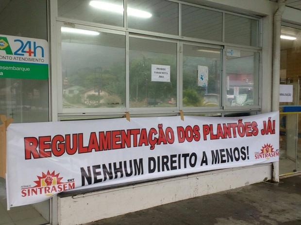 Upas funcionam só para 30% dos serviços nesta quarta-feira (Foto: Divulgação)
