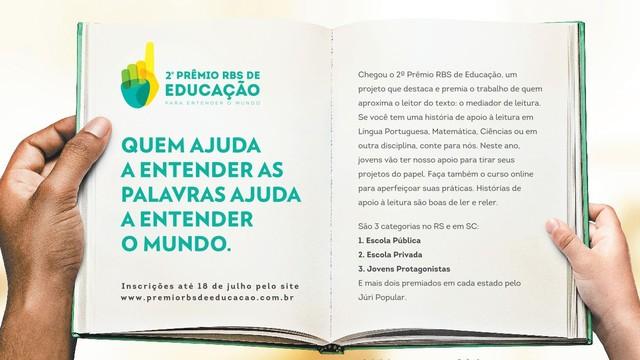 Prêmio RBS de educação (Foto: Divulgação/RBS TV)
