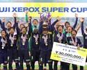 Temporada 2016 começa com título do Sanfrecce Hiroshima na Supercopa