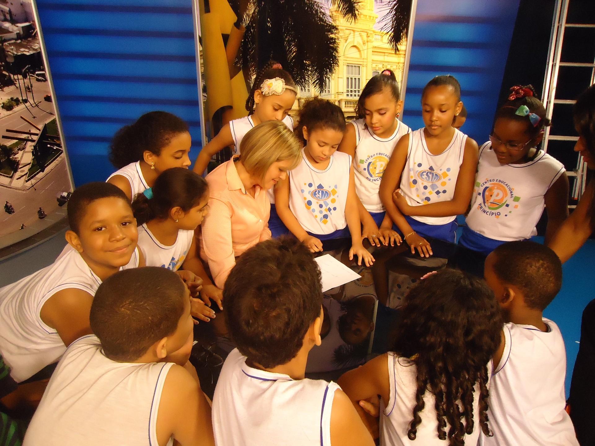 TV Subaé (Foto: Divulgação)