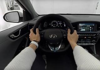Hyundai 360° (Foto: Reprodução/Youtube)