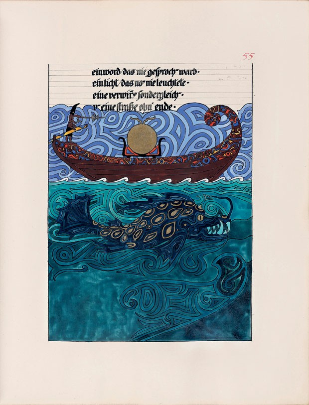 Página do Livro Vermelho, de Carl Gustav Jung (Foto: divulgação)