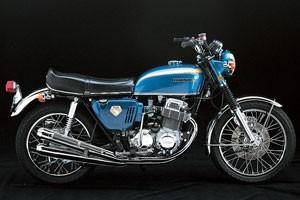 Honda CB 750 Four (Foto: Divulgação)