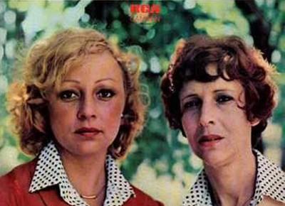 duo-ciriema-dupla-sertaneja (Foto: Reprodução)