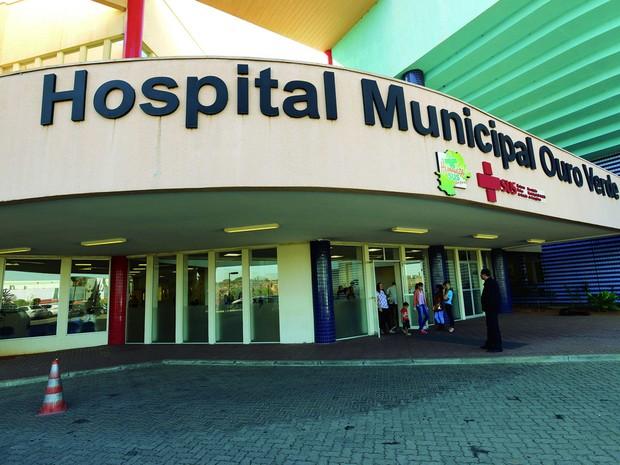 Hospital Municipal Ouro Verde em Campinas (Foto: Carlos Bassan / Prefeitura de Campinas)