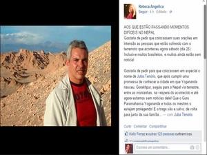 Responsável por agência de turismo pede orações para turista brasileiro (Foto: Reprodução/Facebook)