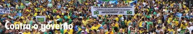 Campinas e região fazem novos protestos contra Dilma e corrupção (Foto: Arte / G1)
