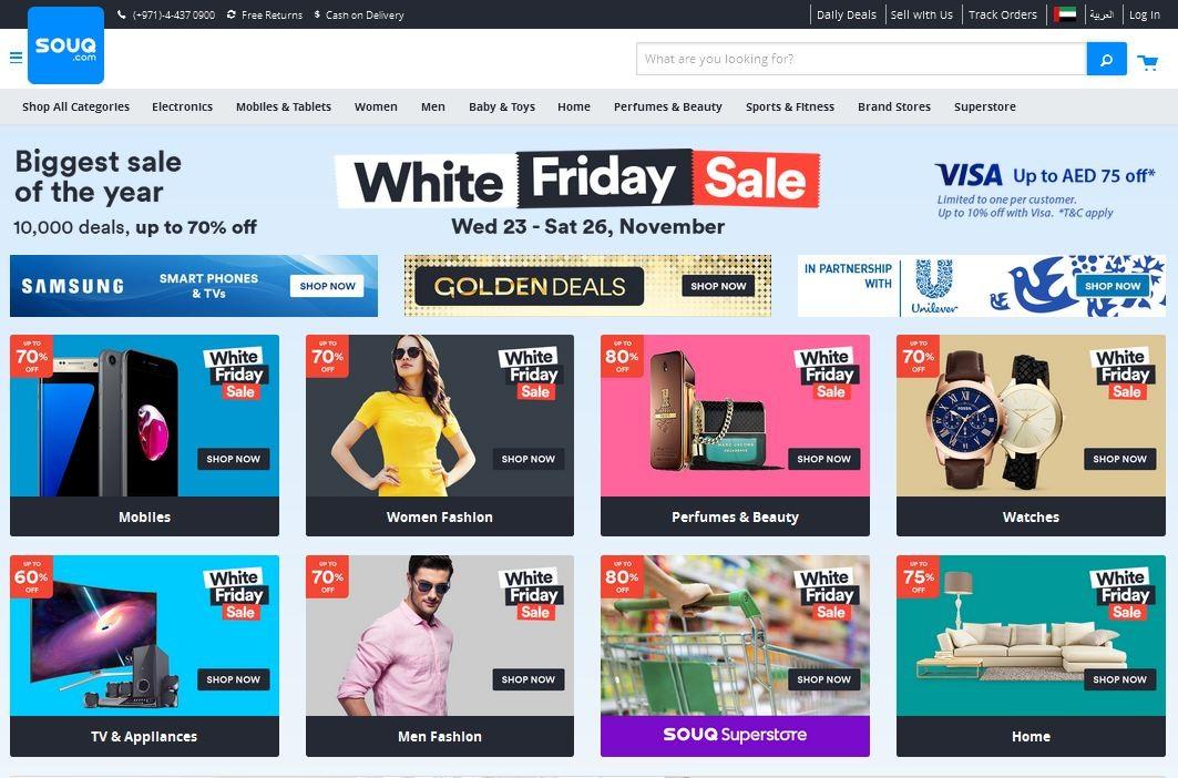 O e-commerce souq.com (Foto: Reprodução)