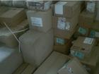 Polícia prende no Ceará 3 suspeitos e apreende carga roubada de remédios
