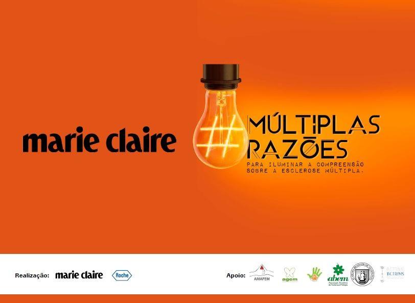 MC Talks - Esclerose Múltipla, acontece no próximo dia 23, em SP (Foto: Reprodução)
