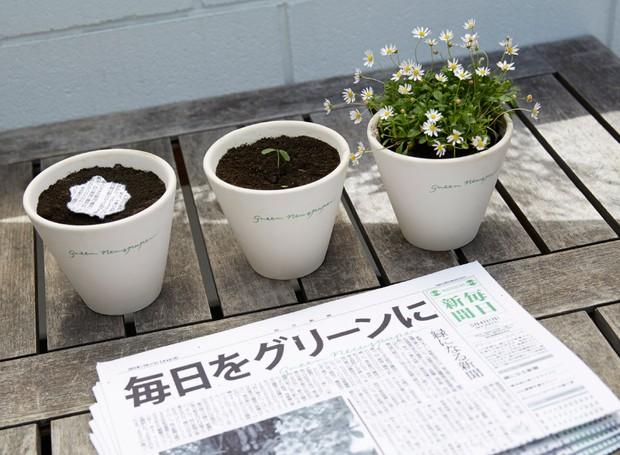 Green Newspaper (Foto: Reprodução/yoshinakaono)