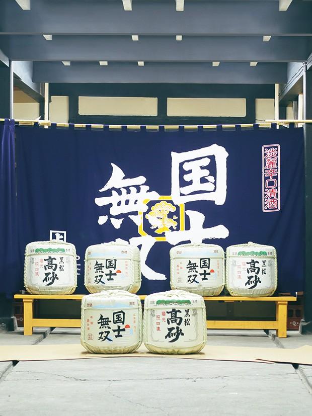 barris antigos que serviam  para armazenar o produto hoje são objetos de décor (Foto: Shinpei Kato e Shin Watanabe)