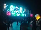 Praça Mauá recebe a segunda edição do 'Rio dos Meus Olhos'