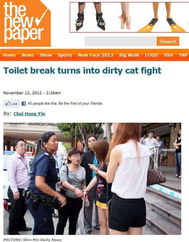 Mulheres brigaram em banheiro de shopping e foram presas. (Foto: Reprodução)