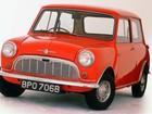 Primeiro Mini produzido na Inglaterra completa 55 anos